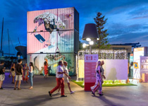 Aftersun Market Art Edition